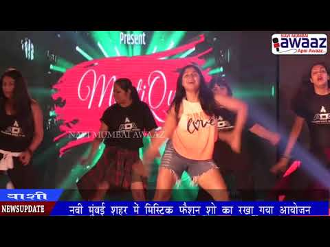 Navi Mumbai Awaaz - Shehar main-Grand Mystique 2017 fashion show held
