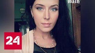 В Подмосковье мать подозревается в убийстве дочери-наркоманки, которую она держала на цепи - Росси…