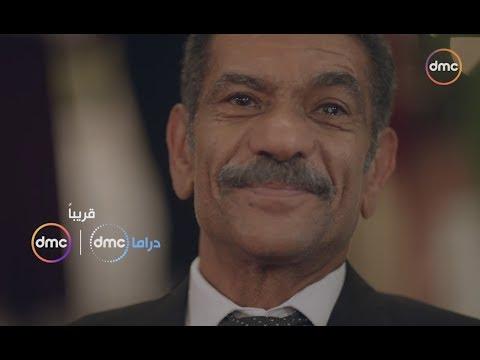 أغنية 'بنتي' من مسلسل #ابو_العروسة