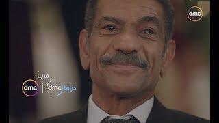 """أغنية """"بنتي"""" من مسلسل #ابو_العروسة"""