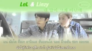 Video 【ไทยซับ】LeL Feat. Linzy (Fiestar) - What My Heart Wants To Say (High School: Love On OST) download MP3, 3GP, MP4, WEBM, AVI, FLV April 2018