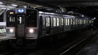 長野車 211系3000番代 N338編成 発車@南木曽駅No.3