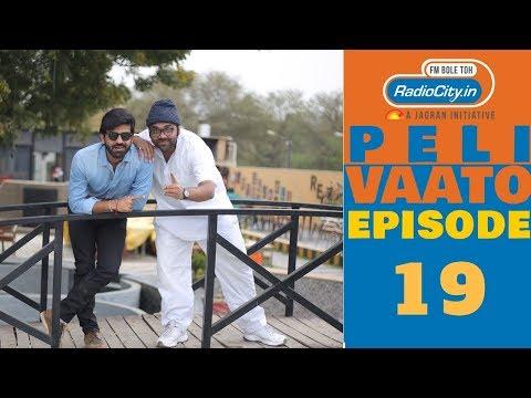 Peli Vaato Episode 19 | Kishor kaka | Rj Harshil