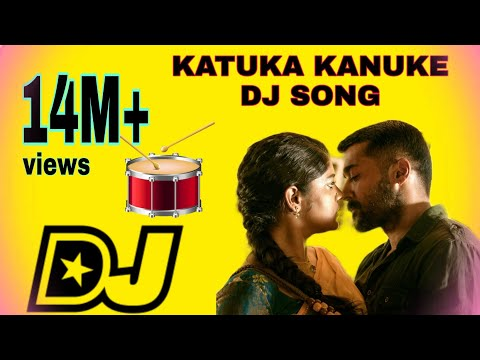 KATUKA KUNULE DJ SONG, DJ SONGS,TELUGU DJ ,2020 DJ SONGS, NEW DJ SONGS MIX BY ROCKZ RAVI FROM NGKL