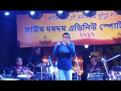 Kanchan Mallick Live Performance at Kolkata Dum Dumn | India | Wb Kali Puja