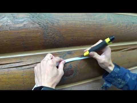 Герметизация торцов и трещин