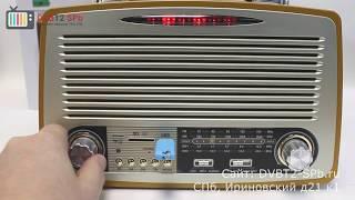 Kemai MD-1700U - обзор радиоприёмника с SD и USB