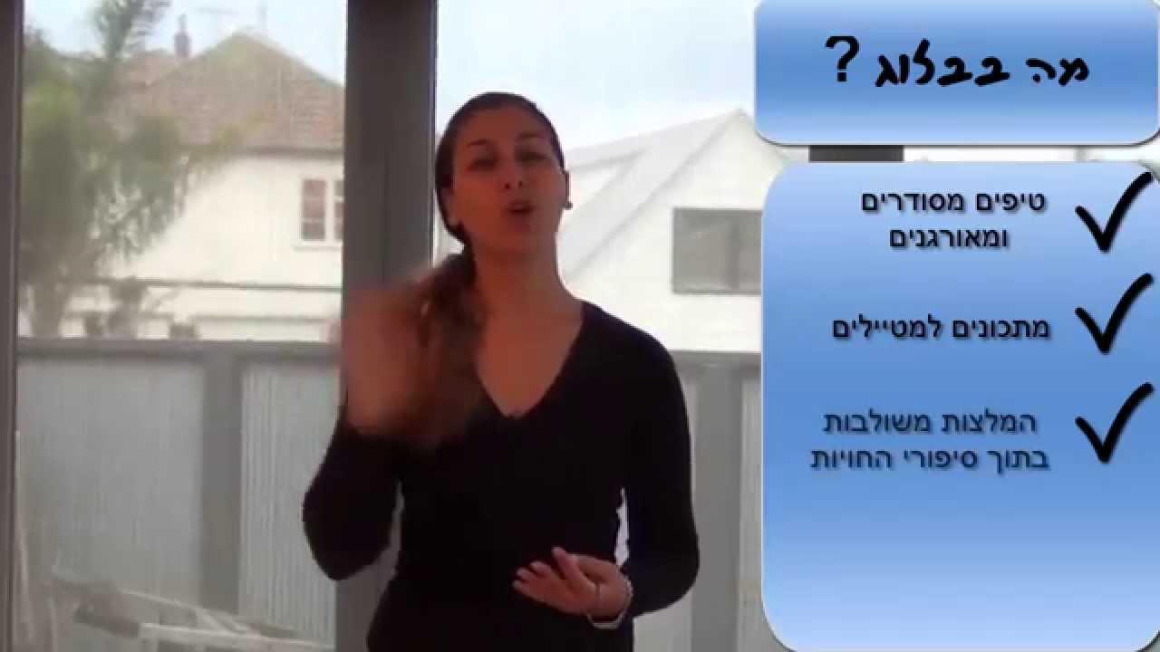 הטבח בניו זילנד Facebook: פתיח לאתר ישראליאת ניו זילנד