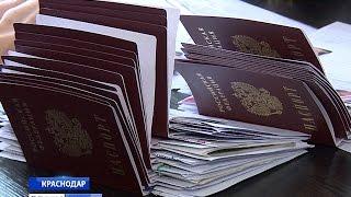 Покупка паспорта в интернете выдумка мошенников