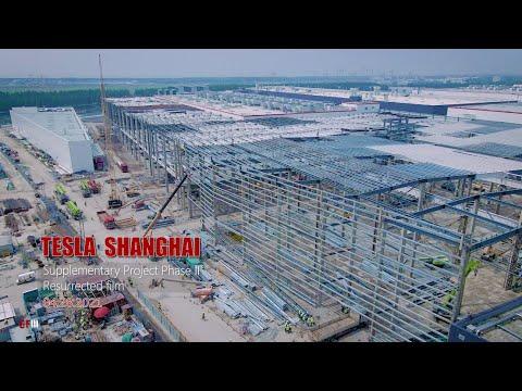 #309  Supplementary Project Phase II \Recovered Image 3 #Teslashanghai \ 4K