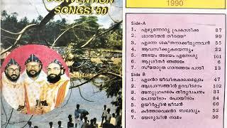 1990 Maramon Convention Songs