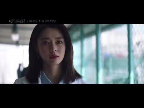 Доктор заключённый трейлер 3