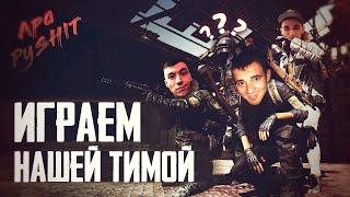 Фото Чёт там новое)) PUBG MOBILE ApaPySHIT!!)