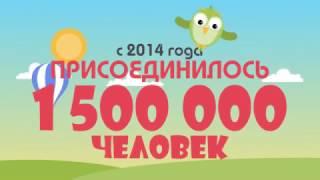Rish Birds зарабатывай на своих яицах!!!!!!!!!!!!!!!!Вот ссылка http://rich-birds.org/?i=1027356(Переходите по этой ссылки http://rich-birds.org/?i=1027356., 2016-11-06T09:39:27.000Z)