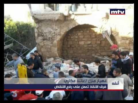 MTV Lebanon News - Demolished House in Anfeh