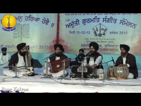 AGSS 2015 : Raag Kalyan - Bhai Gagandeep Singh ji