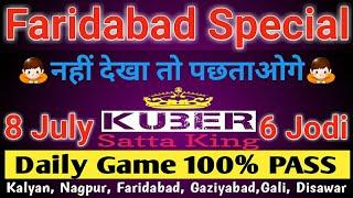 Satta king Faridabad Gaziabad Desawer 8 july 2017 always Pass satta trick, Earn money , quickmoney