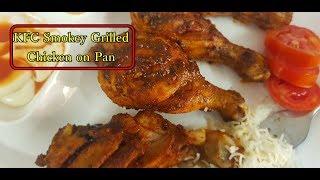 KFC Style Smokey Grilled Chicken in Pan   No Oven/BBQ/Tandoor   My Kitchen My Dish