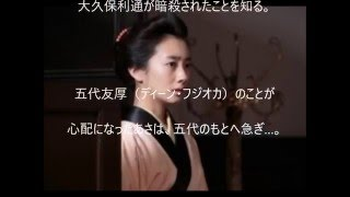 辛い肩こりの本当の原因は〇〇だった?! http://hizaita.net/ 連続テレ...