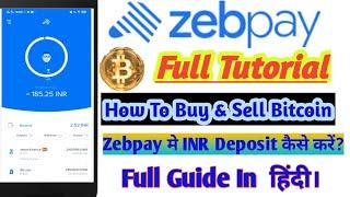 Zebpay Full Tutorial   How To Buy/Sell Crypto-BTC , Withdrawal & Deposit  Zebpay Trading Tutorial screenshot 1