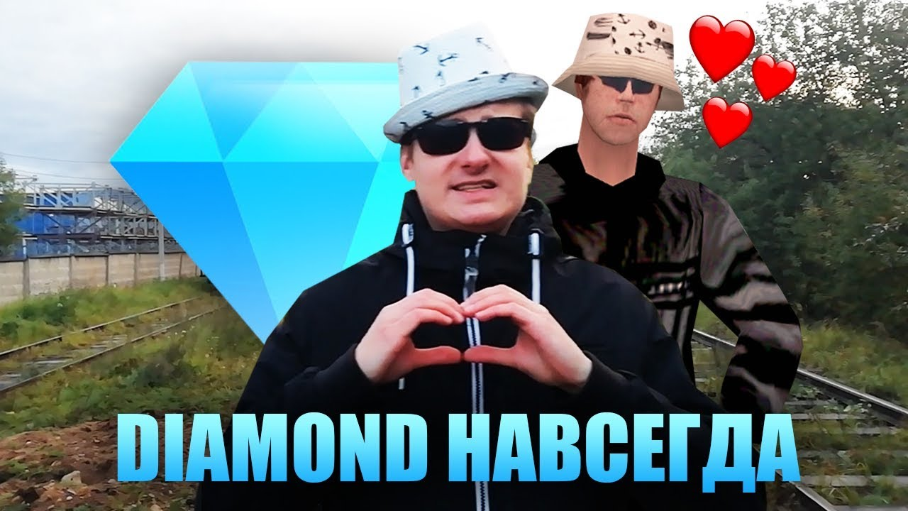 МЭЛНИ - DIAMOND НАВСЕГДА! / MEETEN SHOW