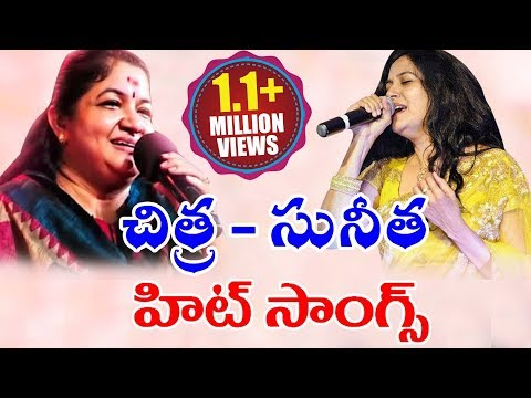 Chitra And Sunitha Super Hit Melody Songs || Volga Videos || 2017
