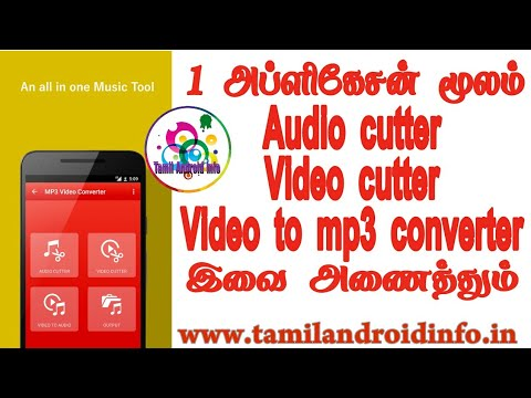 how to make video and audio cut and convert single app