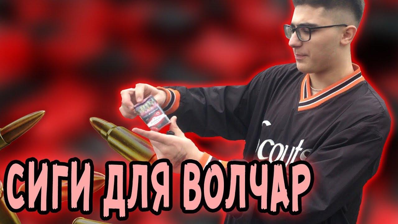 ОБЗОР НА НОВЫЙ РОТМАНС С АРБУЗОМ!!!САМЫЕ ПЛОХИЕ СИГИ ...