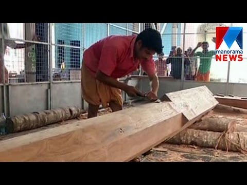 Sabarimala Kodimaram construction begins in pampa | Manorama News