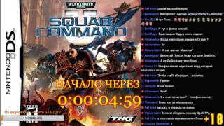 [18+] Ультрадробовик Императора! Warhammer 40,000: Squad Command