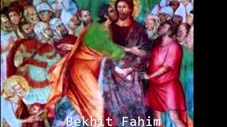 Judas breaker of the law-يهوذا مخالف الناموس. Ibrahim Ayad-Bekhit Fahim