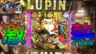 CRルパン三世 LASTGOLD激アツリーチ集!! 関連動画 ♦︎ https://youtu.be/QNOdk_nlh9k ♦︎ https://youtu.be/zKXlYl1xqgw ♦︎ https://youtu.be/knbIWIo4nks ...