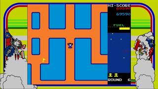 Namco Museum Virtual Arcade - New Rally-X