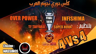 LIVE STREAM FREE FIRE CLASH SQUAD FINAL INFISHIMA VS OVERPOWER   بطولة ١٠٠ دولار فريفاير