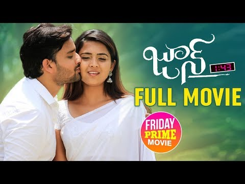 June 1:43 Latest Telugu Full Movie | Latest Telugu Full Length Movies | Aditya | Telugu Filmnagar
