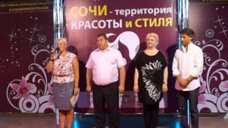 видео Салон Территория красоты Style Воронеж