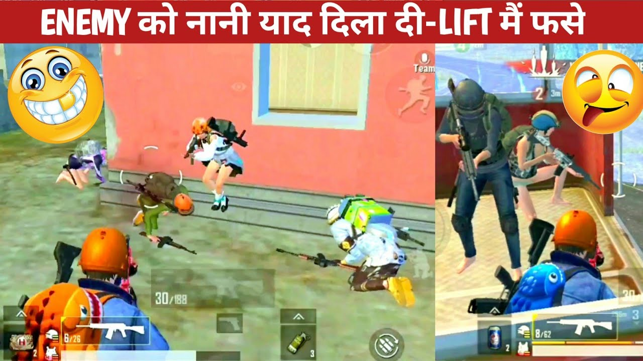INTENSE FUNNY FIGHT WITH SQUAD -LIFT COMEDY pubg lite video online gameplay MOMENTS BY CARTOON FREAK