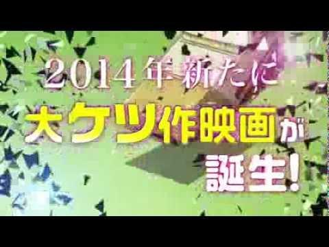 【泣けるPV】映画「クレヨンしんちゃん ガチンコ!逆襲のロボとーちゃん」DVD&Bluray