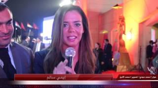 بالفيديو.. إيمي سالم: هذا رأيي في مهرجان القاهرة السينمائي !