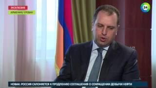 Виген Саргсян  Армения, не раздумывая, объединилась с РФ для помощи Сирии   МИР24
