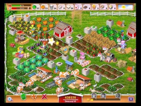 прохождение игры реальная ферма