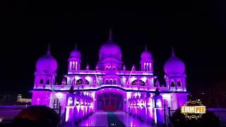 ਆਜੋ ਜਿੰਨੇ ਜਾਣੈਂ ਪ੍ਰਮੇਸ਼ਰ ਦੁਆਰ ਜੀ | Aajo Jinne Jana Parmeshar Dwar Ji | Dhadrianwale