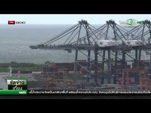 คาดส่งออกไทยติดลบหนักสุดรอบ 6 ปี  | 14-07-58 | ชัดข่าวเที่ยง | ThairathTV
