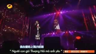 [Vietsub] Lý Vũ Xuân - Cô gái Thượng Hải   李宇春《上海姑娘》(Why Me Thượng Hải 2013)