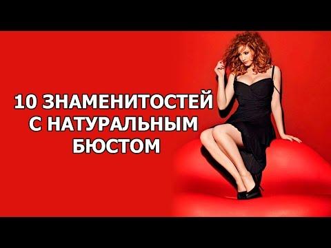 Фото знаменитостей » Частная эротика и фото голых девушек