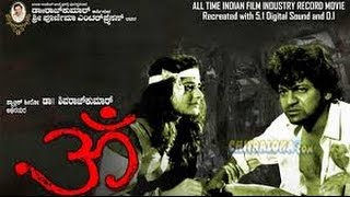 Om kannada movie trailer 2 shivrajkumar, prema: click here to subscribe: http://goo.gl/zr7vrc for more movies and songs subscribe : http://goo.gl/...