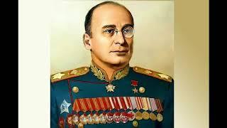 Евгений Спицын: СССР маршала Берии