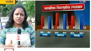 Panvel | Prepration For Vote Counting To Begin