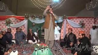 Raja mujahid bradran- beautiful naat at rwp pk - jamia tuz zahra