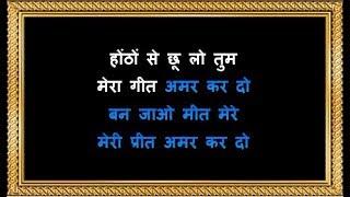 Hothon Se Chhoo Lo Tum - Karaoke - Prem Geet - Jagjit Singh